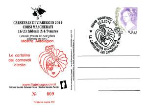 35 - 2014 Carnevale, frenesia, nel cuore gelosia di Maria antonietta Lemmi - retro