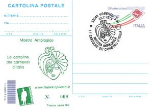 49 - 2014 Il Carnev. porta la primavera - Complesso mascherato Alfredo Morescalchi - Cart Post - fronte