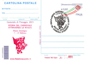 2015 n. 2 Burlamacco e le riviste di Andrea Lenzoni Cartolina Postale - retro