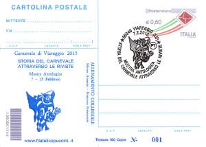 2015 n. 8 Allenamento Collegiale di S. Avanzini - F. francesconi Cartolina Postale - fronte