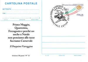 Cartolina Postale - Via Regia - retro